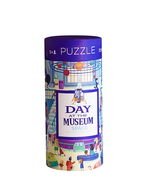 Day At The Museum Tube Puzzle Space